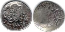 Ancient Coins - ITEM #32271 TIMURID: SULTAN HUSAYN (AD1469-1506) AR TANKA, Herat MINT, not dated, ALBUM #2439, counter-marked over Shah Isma'il I Safavid