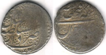 Ancient Coins - ITEM #35370 QAJAR (IRANIAN DYNASTY), FATH'ALI SHAH (AH 1212-1250), AR SILVER QIRAN, Isfahan MINT, 1245 AH, ALBUM #2894/ KM#710 (TYPE E), as low as it gets!!