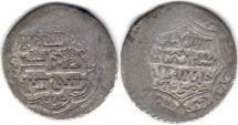 Ancient Coins - ITEM #31112 ILKHANID (PERSIAN MONGOLS) ABU SA'ID (AH 716-736) AR SILVER 2-DIRHAM, Zaytan (Zaydan) MINT, AH 7xx(32?) , ALBUM 2214 (TYPE G), DILER AB #525. SEE NOTES  VERY RARE MINT