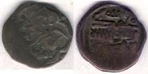 Ancient Coins - ITEM #1518 Saffarid (صفاریان) MEDIEVAL IRAN, Taj al-Din Harb (AH 564-610), AE jetal (Nimruz mint, Sistan) ALBUM 1427.27, Tye 125.