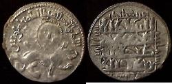 Ancient Coins - ITEM #3056, SELJUQ OF RUM, KAYKHUSRU II (GIYATH AL DIN) 634-644 AH / 1236-1245 AD, AR DIRHAM, STRUCK AT SIVAS, IN 640 AH, SUN AND LION TYPE, ALBUM 1218, some weakness, good value!!