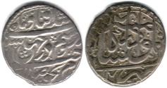 Ancient Coins - ITEM #34136, IRANIAN SILVER COIN, KARIM KHAN ZAND, ABBASI, KASHAN (DATED 1176AH) TYPE C, KM #522, ALBUM 2800,