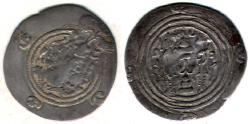 Ancient Coins - ITEM #20155 SASANIAN (ANCIENT Persia), KHUSRU (PARVIZ) II (AD 591-628), AR DRACHM, AM for Amol, regnal year 9 DATED AD 599, SELLWOOD 61var., GÖBL SN II/2 (G-208)