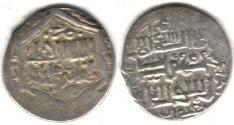 Ancient Coins - ITEM #31114 ILKHANID (PERSIAN MONGOLS) TAGHAY TIMUR (AH 737-754) AR SILVER 2-DIRHAM, BAGHDAD MINT, AH 744 , ALBUM 2238 (TYPE 1B), DILER: T#745. SCARCE MINT