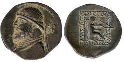 Ancient Coins - Item #19650, Parthian Empire Arsaces XI : Mithradates II (121-91 B.C), AR drachm, Sellwood #24.17, Shore 71,  Rhagae mint, very rare coin Extra Fine condition