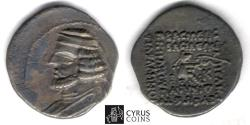 Ancient Coins - ITEM #19662, KINGS OF PARTHIA, Orodes II 57-38 BC., silver AR drachm MINT OF KANGAVAR, SELLWOOD 45.21, Sunrise 366, Shore 230, SCARCE MINT