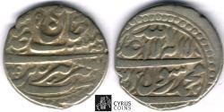 World Coins - Item #32370 Safavid (Iranian Dynasty) Shah Safi I (AH 1038-1052) silver abbasi, Tabriz mint, dated AH 1040 (AD 1631), Album 2638.2 type B, KM #142 GOOD VERY FINE