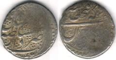 Ancient Coins - ITEM #35370 QAJAR (IRANIAN DYNASTY), FATH'ALI SHAH (AH 1212-1250), AR SILVER QIRAN, Isfahan MINT, 1245 AH, ALBUM #2894/ KM#710 (TYPE E), as low as it gets!!