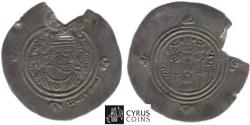 World Coins - ITEM #5184, ARAB SASANIAN AR DIRHAM 'Ubayd Allah ibn Ziyad, AH 54-63 (AD 673-683), DATED (AH 60/ AD 679) ALBUM #12, Basra (BCRA) MINT. The price reflects the condition!