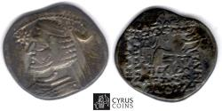 Ancient Coins - ITEM #19666, KINGS OF PARTHIA, Orodes II 57-38 BC., silver AR drachm MINT OF MITHRADATKART, SELLWOOD 47.31, Sunrise ---, Shore 256, AFFORDABLE PIECE OF HISTORY