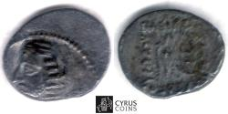Ancient Coins - ITEM #19657, KINGS OF PARTHIA, Orodes II 57-38 BC., silver AR obol, MINTED IN Rhagae, SELLWOOD 48.17, BMC Parthia p.96, 246 (Orodes I)