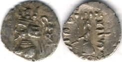 Ancient Coins - Item #4791 Kings of Persis, Artaxerxes II (Ardashir) ca. 2nd half of first century BC AR OBOL, Alram 578, Tyler-Smith NC (2004) #108, Great impressive obverse with a symbol behind bust..