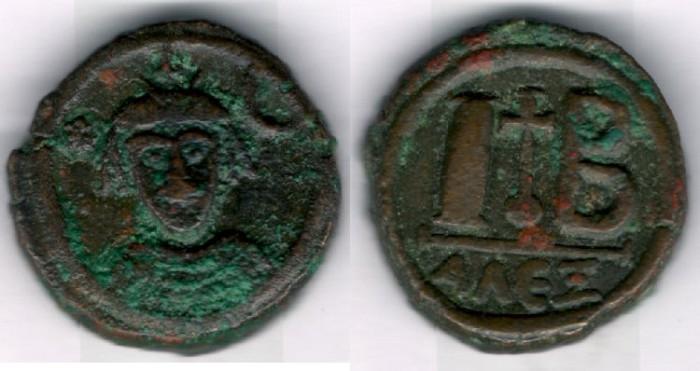 Ancient Coins - Item #2075 Sasanian (Ancient Iran), Khosrow II (Khusru) II (AD 591-628), Very Rare (RR) AE 12 Nummi, Alexandria mint, circa 619 AD Persian Occupation of Egypt, XF+, VICTORY COIN!!