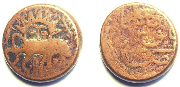 World Coins - Item #4528, Persian civic copper coin, Safavid falus (fulus), 1133AH minted in Isfahan (1720), Lion walking right, Valentine 32, Album # 3237.1 (scarce)