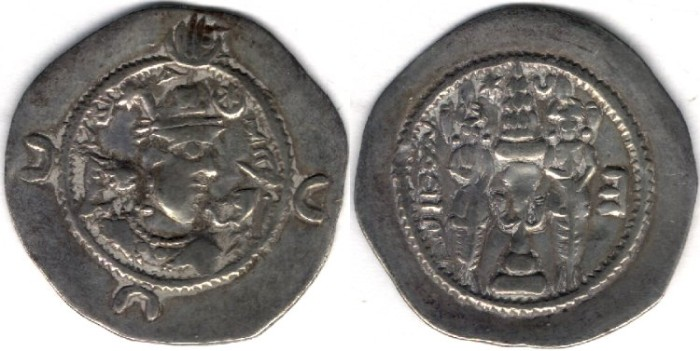 Ancient Coins -   Item #2082 Sasanian (Ancient Iran), Khusru (Anushirwan) I (AD 531-579), AR Drachm, AW for Ahwaz mint, dated AD 557, similar to Sellwood 54, Gobl SN II/2