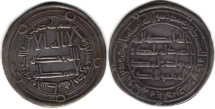 Ancient Coins - ITEM #13130 UMAYYAD (MEDIEVAL ISLAM), TEMP. HISHAM (AH 105-125), SILVER DIRHAM, 111 AH (AD 731), WASIT MINT ALBUM 137, SEE ALL THE OTHER DATES FROM THE SAME MINT!!