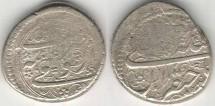 Ancient Coins - Item #35177 Qajar (Iranian Dynasty), Fath'Ali Shah (AH 1212-1250), silver Qiran, URUMI Mint, 1241AH, Album #2894/KM#710 (type E) VERY RARE MINT AND DATE!