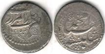 Ancient Coins - ITEM #35362 QAJAR (IRANIAN DYNASTY) MUHAMMAD SHAH (AH 1250-1264) SILVER QIRAN (KRAN), RASHT AH1255. ALBUM 2913, KM #797, pleasing to eyes!