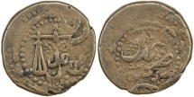 Ancient Coins - ITEM #4557, PERSIAN CIVIC COPPER COIN, FALUS (FULUS), DATE not clear, MINTED IN Hamadan, 'adl عدل between the pans of the scales ALBUM# 3234