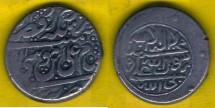 Ancient Coins -    Item #35310 Muhammad Hassan Khan Qajar (AH 1163-1172) Silver Rupi, Tabriz (very rare) mint NO DATE Album 2827, The Head of Qajar Family.