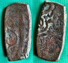 World Coins - ITEM #4571, PERSIAN CIVIC COPPER COIN, SAFAVID AE FALUS, DATED (AH 1130) AH, MINTED IN Qazvin? قزوین, a large Sword, ALBUM 3254 SCARCE Impressive RECTANGULAR coin.