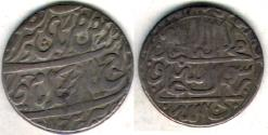 Ancient Coins - Item #33154, IRAN, Amir Arsalan Khan Afshar امیر ارسلان خان , AH1161/AD1748, silver Abbasi, Tabriz mint, dated AH (116)1,  SCARCE