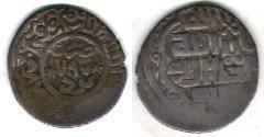 World Coins - ITEM #2942 TIMURID: TIMUR (TIMERLANE) AH 771-807, AR tanka, YAZD (south central IRAN) mint, dated AH 797, Album 2386