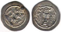 Ancient Coins - ITEM #20136 SASANIAN (ANCIENT Persia), PEROZ (FIRUZ) I (AD 457-484), AR drachm, GW (Qumm mint), NOT DATED, SIMILAR TO SELLWOOD 48/49 var., GÖBL type IIIb/1 (#176), good VF/EF