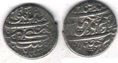 Ancient Coins - Item #3484, IRANIAN silver coin, Karim Khan Zand, Abbasi, Kashan (dated 1174AH) Type B, KM #515, Album 2799, SCARCE TYPE & MINT