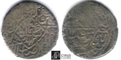 World Coins - Item #32352 Safavid (Persian Dynasty) Tahmasp I (AH 930-984) silver Shahi, Astarabad mint, Date off flan, Farahbakhsh 30/1, Album #2606 Zeno 48822, reigned 54 long years!!