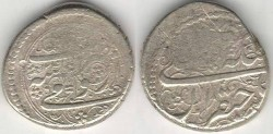 Ancient Coins - Item #35177 Qajar (Iranian Dynasty), Fath'Ali Shah (AH 1212-1250), silver Qiran, URUMI Mint, 1241AH, Album #2894/KM#710 (type E) VERY RARE MINT AND DATE!