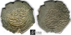 Ancient Coins - ITEM #32432 SAFAVID DYNASTY: MUHAMMAD KHUDABANDAH (AH 985-995) SILVER 2-SHAHI / or muhammadi, QAZVIN MINT, AH992 (AD1585), ALBUM 2624 WITH COUNTERMARK ON host coin of Huwayza!!