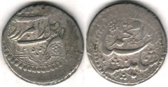 Ancient Coins - ITEM #35362 QAJAR (IRANIAN DYNASTY) MUHAMMAD SHAH (AH 1250-1264) SILVER QIRAN (KRAN), RASHT AH1255. ALBUM 2913, KM #797, pleasing to eyes!