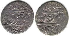 Ancient Coins - ITEM #34124, IRANIAN SILVER COIN, KARIM KHAN ZAND, ABBASI, SHIRAZ MINT, DATED AH1174 (AD1761), TYPE B, KM #515, ALBUM 2799A RARE TYPE