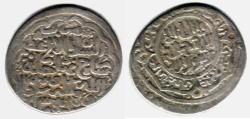 Ancient Coins - ITEM #31122 TIMURID (IRAN) SHAHRUKH (AH 807-850) AR TANKA, Saveh (ساوه) MINT, DATED 830AH (AD1428), ALBUM #2405, RARE MINT!! very unusual pleasing reverse style