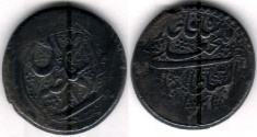 Ancient Coins - ITEM #35377 QAJAR (IRANIAN DYNASTY), FATH'ALI SHAH (AH 1212-1250), AR SILVER RIYAL, TEHRAN MINT, 1229 AH, ALBUM #2880/ KM#688 (TYPE C), DARK TONING, have a look!