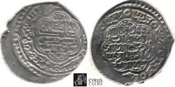 Ancient Coins - Item #31143 Ilkhanid (Persian Mongols) Uljaytu (AH 703-716) AR silver 2-dirhams with Shi'a obverse, mint Sultaniya,  AH 71(X), Album #2188, Diler #UI-370, Price to sell, Very Fine