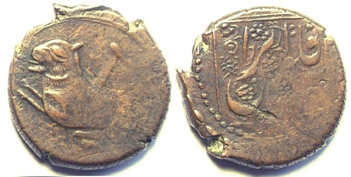 World Coins - Item #4525, Persian civic copper coin, Qajar falus (fulus), No Date, Lion sitting left, Rare style, KM #B 49