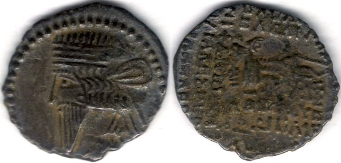 Ancient Coins -     Item #19565, KINGS OF PARTHIA: Vologases III ca 105-147 AD. Drachm (AR; 19X22mm; 3.28gr.) Ecbatana mint, Sellwood 78.5, An extra line behind the Archer!!!