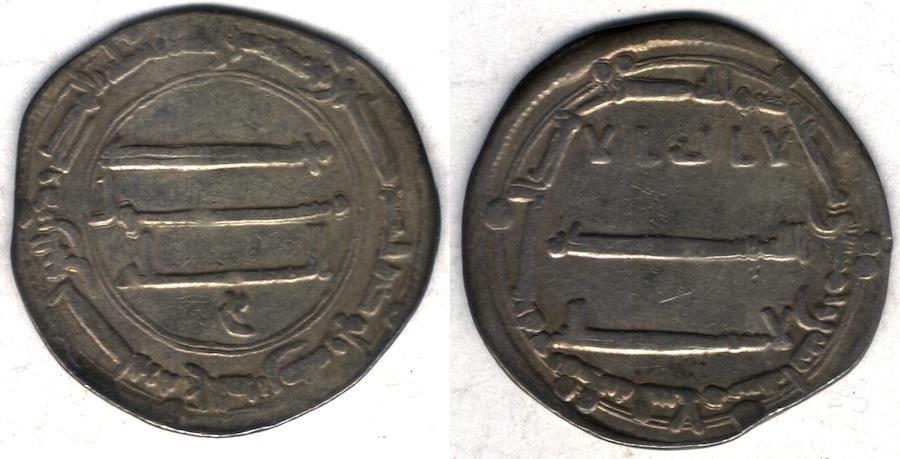World Coins - ITEM #13151 ABBASID EMPIRE (MEDIEVAL ISLAM), TEMP. AL-MANSUR (AH 136-158), SILVER DIRHAM, 152AH, MADINA AL-SALAM (BAGHDAD) MINT, ALBUM #213.1, CLEAR AND PLEASING STRIKE. Very Fine