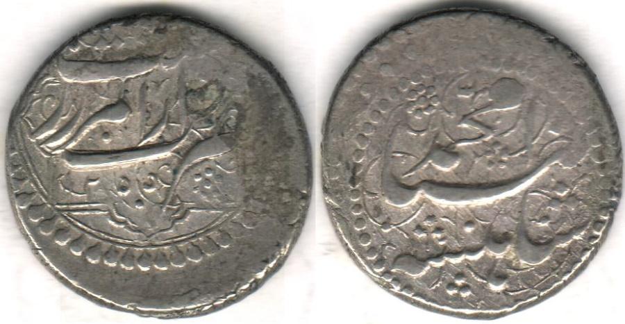 World Coins - ITEM #35362 QAJAR (IRANIAN DYNASTY) MUHAMMAD SHAH (AH 1250-1264) SILVER QIRAN (KRAN), RASHT AH1255. ALBUM 2913, KM #797, pleasing to eyes!