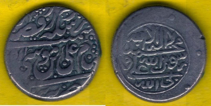 World Coins -    Item #35310 Muhammad Hassan Khan Qajar (AH 1163-1172) Silver Rupi, Tabriz (very rare) mint NO DATE Album 2827, The Head of Qajar Family.