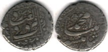 Ancient Coins - ITEM #35360 QAJAR (IRANIAN DYNASTY) MUHAMMAD SHAH (AH 1250-1264) SILVER QIRAN (KRAN), YAZD AH1256. ALBUM 2913, KM #797