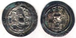 Ancient Coins - Item #20141 Sasanian, Hormizd IV (Hurmuz), AD 579-590, AR silver drachm, ZUZUNA mint for Zuzan, year 6 dated AD 585 ( rare mint), Göbl 200 Sellwood SC #55/56 var.
