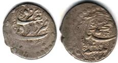 Ancient Coins - ITEM #35392 QAJAR: MUHAMMAD SHAH (AH 1250-1264) SILVER QIRAN (KRAN), YAZD AH1256. ALBUM 2913, KM #797 TYPE D