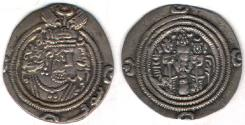 Ancient Coins - Item #20180 Sasanian, Khusru II (Parviz) AD 591-628, AR drachm, BISH for Bishabur mint, year 25 dated AD 616, Gobl SN II/3 (214) clipped to the Arab scale of the time!!
