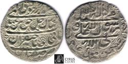World Coins - ITEM #32379 SAFAVID (Persian DYNASTY) ABBAS III (AH 1145-1148) SILVER ABBASI, Isfahan MINT, AH 1146 (AD 1733), ALBUM #2694, KM #346 (SCARCE) LAST KING OF SAFAVID
