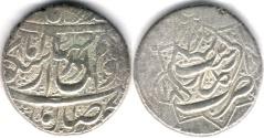 Ancient Coins - ITEM #34113, IRANIAN SILVER COIN, KARIM KHAN ZAND, 2-ABBASI, RASHT MINT, AH 1184/AD 1770, TYPE C, KM #523, ALBUM 2796. SCARCE MINT.
