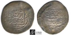 Ancient Coins - Item #31163 Muzaffarid dynasty Shah Shoja' (AH 759-786) AR 2-dinars, Ganduman mint, No Date, Album #2282.U2  very rare mint and type.