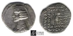 Ancient Coins - ITEM #19660, KINGS OF PARTHIA, Orodes II 57-38 BC., silver AR drachm MINTED IN Ecbatana, SELLWOOD 43.1, Bibliothèque nationale, Paris, nc 247 rare example pellet over bow PDC 6360